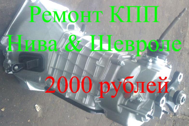 LADA (ВАЗ) 2121 (4x4), купить Нива 2020 в Москве, фото и цены - официальный дилер